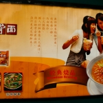 Guanzhou Ads