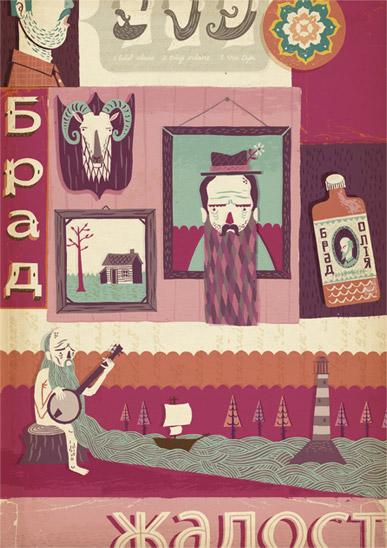 beard_tales