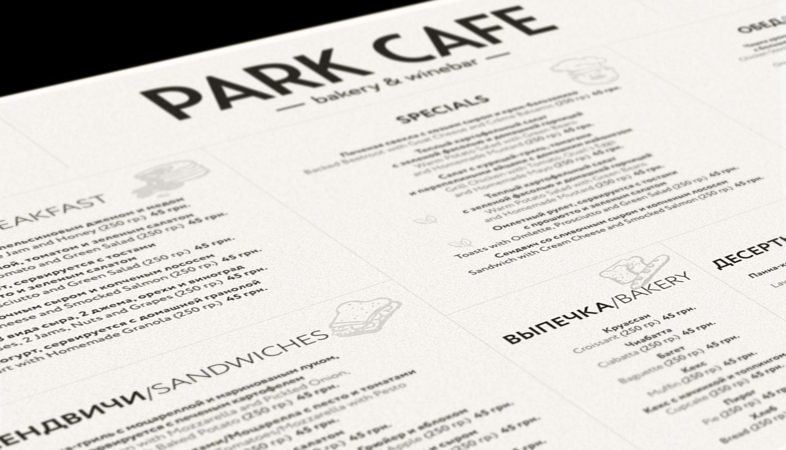Park Cafe Menu